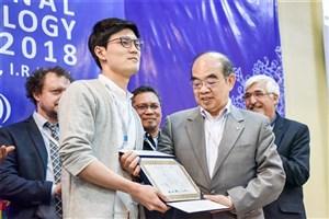 Iran Hosts 1st Int'l Nanotechnology Olympiad (INO)