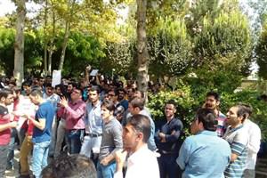 اطلاعیه دانشگاه تربیت مدرس در خصوص تجمع اعتراضی دانشجویان