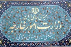 تشریح مفاد نهمین گزارش سه ماهه وزارت خارجه در خصوص اجرای برجام
