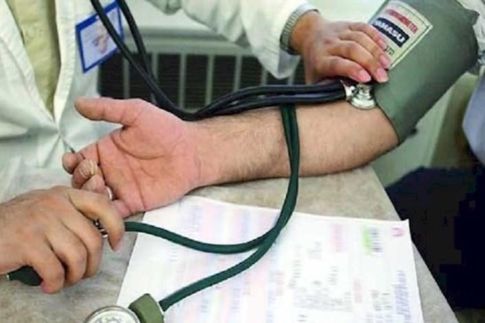 پزشک معاینه