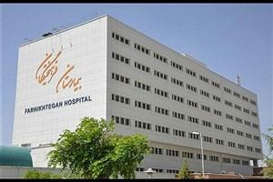 بهره برداری از بیمارستان فرهیختگان در نیمه دوم سال جاری