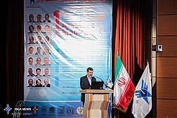 همایش بین المللی پزشکی آکادمیک ایران