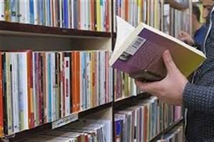 تهرانیها بیشترین خریداران عیدانه کتاب بودند