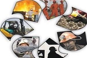 جزئیات کمیته راهبردی توانمندسازی تعاونیها