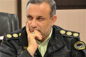 افزایش میزان رضایت و احساس امنیت شهروندان تهرانی