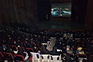 اکران فیلم لاتاری در دانشگاه آزاد واحد لاهیجان