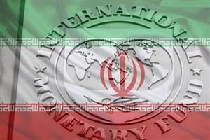 در حال بررسی درخواست وام ایران هستیم