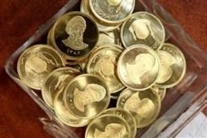 توزیع سکههای پیشفروش شده از فردا آغاز میشود