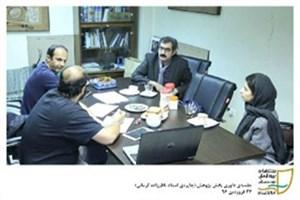 جلسه داوری جایزه استاد ناظرزاده کرمانی برگزار شد