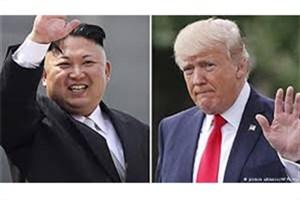 مکان احتمالی دیدار ترامپ و رهبر کره شمالی