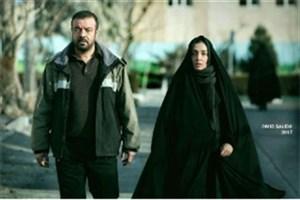 """نمایش فیلم """" یک کیلو وبیست ویک گرم!"""" در جشنواره جهانی فیلم فجر"""
