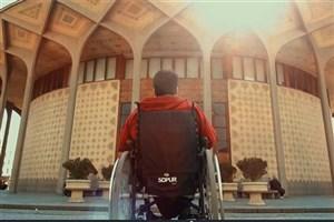 بیان دغدغه های معلولان در مستند  «شهری برای همه»