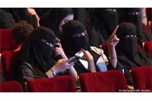 نخستین سینما در عربستان راه اندازی شد