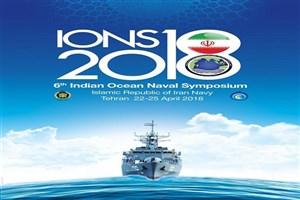 بزرگترین اجلاس نظامی تاریخ ایران هفته آینده درتهران برگزار میشود