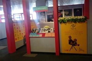 حضور بنیاد سینمایی فارابی در بیست و یکمین بازار بینالمللی فیلم ایران