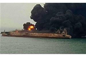گزارش نهایی علل وقوع سانحه «سانچى» ۱۵ اردیبهشت اعلام میشود