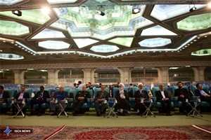 Iran Hosts 35th Intl. Holy Quran Contest