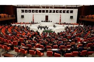 پارلمان ترکیه لایحه انتخابات زودهنگام را تصویب کرد