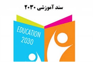تربیت جنسی در ایران باید محتاطانه باشد/ فرهنگ ایرانیها پذیرای آموزش جنسی نیست