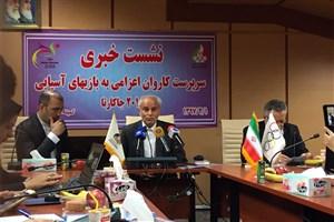 حمل و نقل خبرنگاران با موتور!/ پرچمدار کاروان ایران مشخص نشد