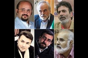 انتصاب مدیران شانزدهمین جشنواره بینالمللی تئاتر «مقاومت»