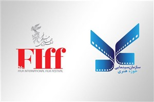 حوزه هنری با 25 اثر در جشنواره جهانی فیلم فجر حضور دارد