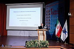 1st Int'l Conference on Academic Medicine / In Photos