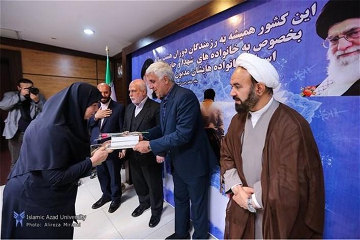 مراسم دیدار و تقدیر از ایثارگران و جانبازان دانشگاه آزاد اسلامی برگزار شد