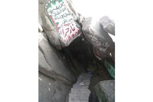 ممنوع شدن تشرف زائران به غار حرا از سوی عربستان