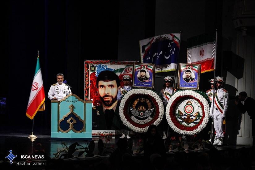 """همایش مردمی """"شرح فراق"""" بزرگداشت شهید سپهبد علی صیاد شیرازی"""