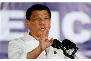 درخواست دوترته برای مذاکره با شورشیان کمونیست فیلیپین