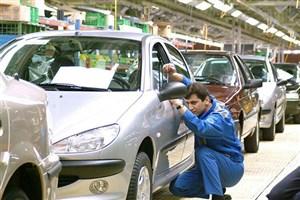 ضرورت تدبیر در چالش قیمت گذاری خودروهای بالای ۴۵ میلیون تومان