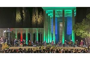 Iran Celebrates National Sadi Day in Shiraz