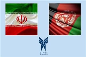وزیر تحصیلات عالی افغانستاندر دیدار با دکتر ولایتی: آماده همکاری با دانشگاه آزاد اسلامی هستیم