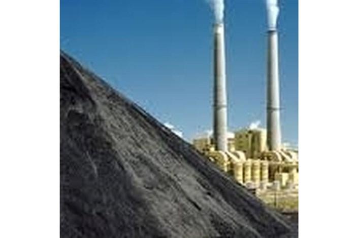 کوه بیستمتری زغال باطله در حوالی سوادکوه