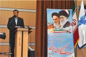 جانبازان شاهدان زنده نظام مقدس جمهوری اسلامی هستند