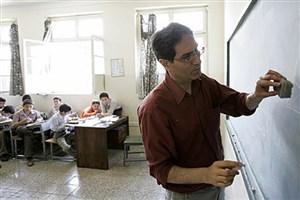 آغاز ثبتنام در آزمون اعزام نیروی انسانی به مدارس خارج از کشور