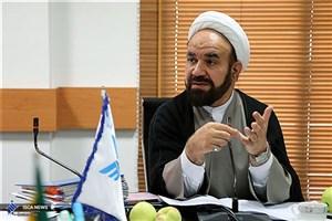 آییننامه تشکیل کرسی های نظریه پردازی تخصصی و ترویجی دانشگاه آزاد اسلامی ابلاغ شد