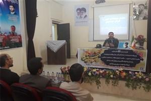 برگزاری جشن میلاد ائمه در دانشگاه آزاد اسلامی واحد رودبار