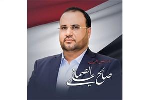 پیکر صالح الصماد فردا تشییع خواهد شد