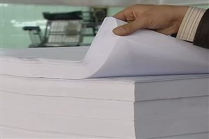 واردات کاغذ گلاسه و مقوا تسهیل میشود
