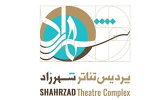 برنامه پردیس تئاتر شهرزاد در اردیبهشت اعلام شد/بازگشت «مترانپاژ»معجونی