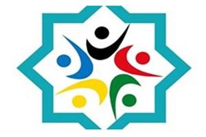 نشست مسئولان فدراسیون های دانشگاهی و کاراته برگزار شد