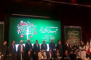 تقدیر از 18 دانشجوی برتر دانشگاه آزاد اسلامی در جشنواره «جایزه ملی ایثار»