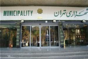 شهرداری تهران باید در مسیر درآمد های پایدار حرکت کند