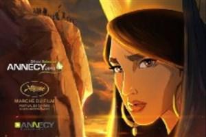 انیمیشن «آخرین داستان»  به جشنواره بین المللی انسی  راه یافت