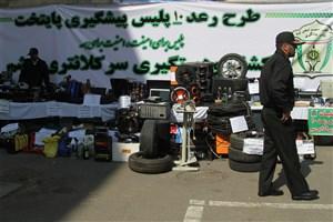 پلیس برای امنیت؛ امنیت برای همه/ دهمین عملیات  طرح رعد پلیس درحال برگزاری است