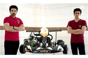 ساخت خودروی کارتینگ فوق پیشرفته در دانشگاه آزاد واحد اردبیل