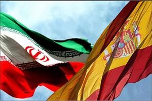 نخستین کارگروه مشترک نفت و گاز ایران و اسپانیا برگزار میشود