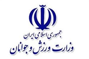دخالت وزارت ورزش در تدوین اساسنامه فدراسیون فوتبال کذب محض است